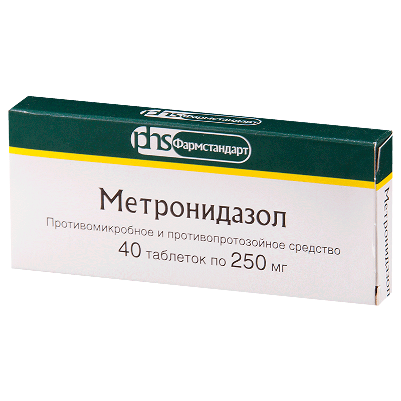 Метронидазол metronidazole srok godnosti