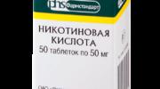Никотиновая кислота nicotinic acid srok godnosti 180x100