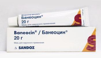 Банеоцин  Банеоцин baneocin srok godnosti 350x200
