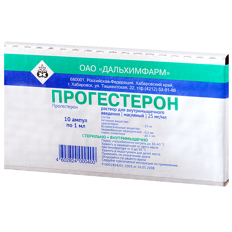 Прогестерон progesterone srok godnosti