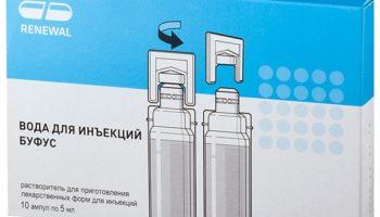 Вода для инъекций  Вода для инъекций voda dlay inekcyi srok godnosti 350x200