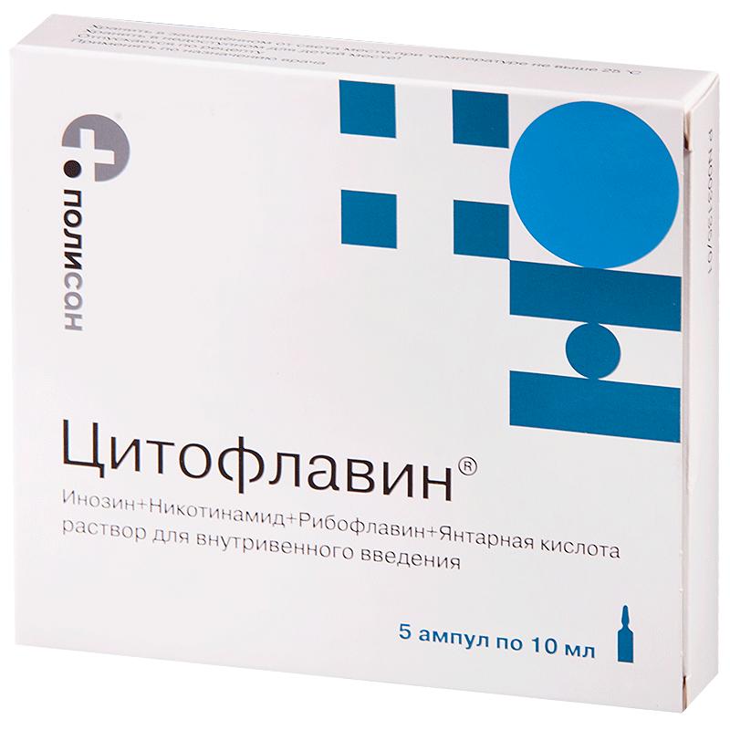 Цитофлавин cytoflavin srok godnosti