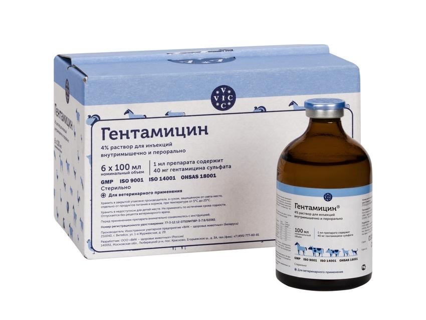 Гентамицин gentamicin srok godnosti
