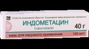 Индометацин  Индометацин indometacin srok godnosti 180x100