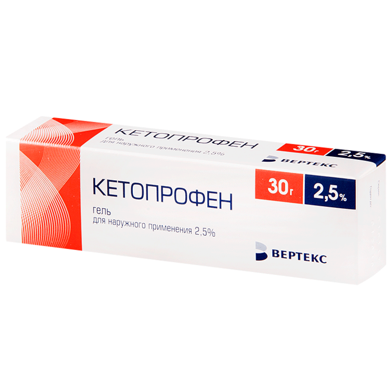 Кетопрофен ketoprofen srok godnosti