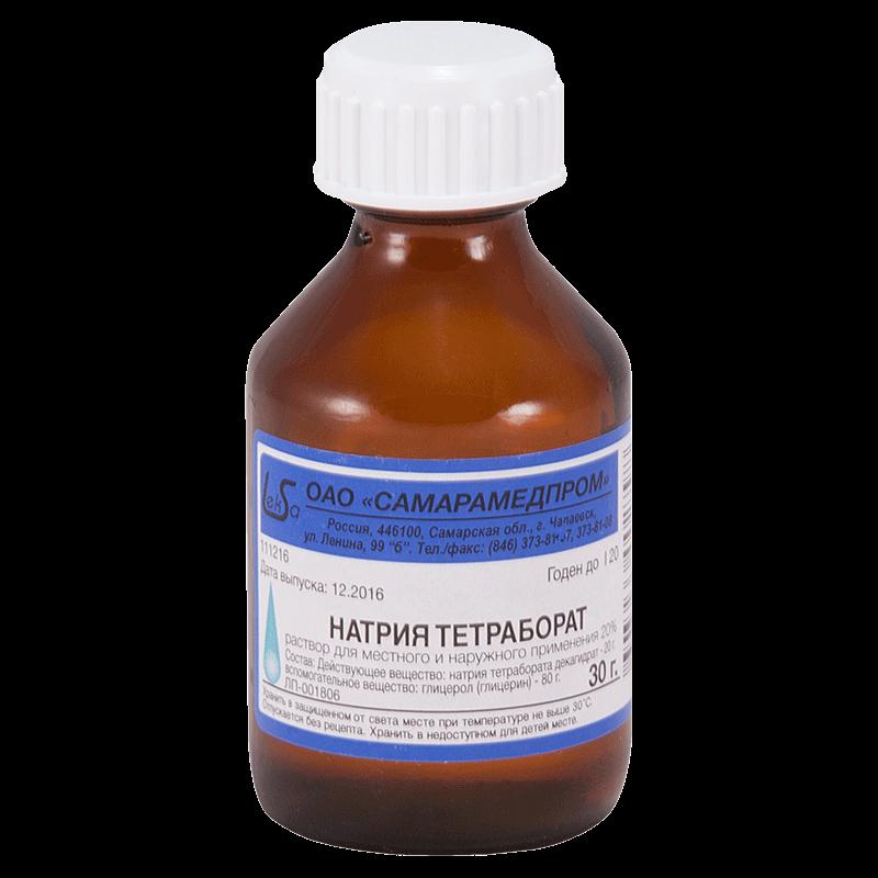 Натрия тетраборат sodium tetraborate srok godnosti
