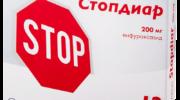 Стопдиар  Стопдиар stopdiar srok godnosti 180x100