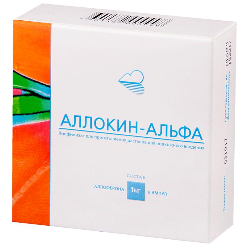 Аллокин-альфа allokin srok godnosti