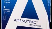 Амелотекс  Амелотекс amelotex srok godnosti 180x100