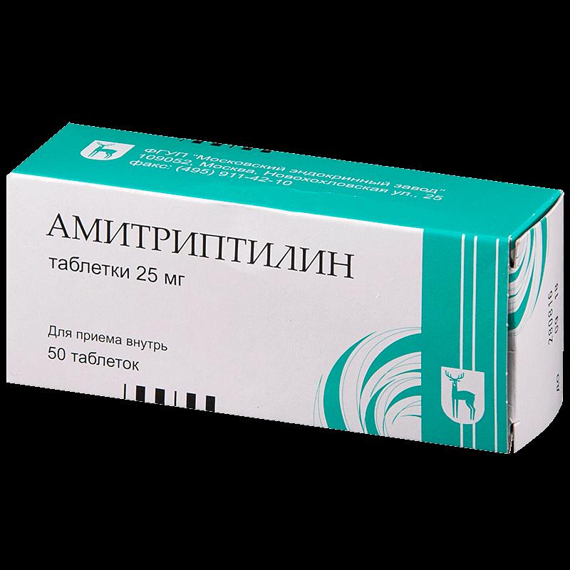 Амитриптилин amitriptyline srok godnosti