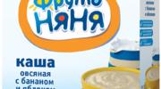 Детское питание Фрутоняня frutonyanya srok godnosti 180x100