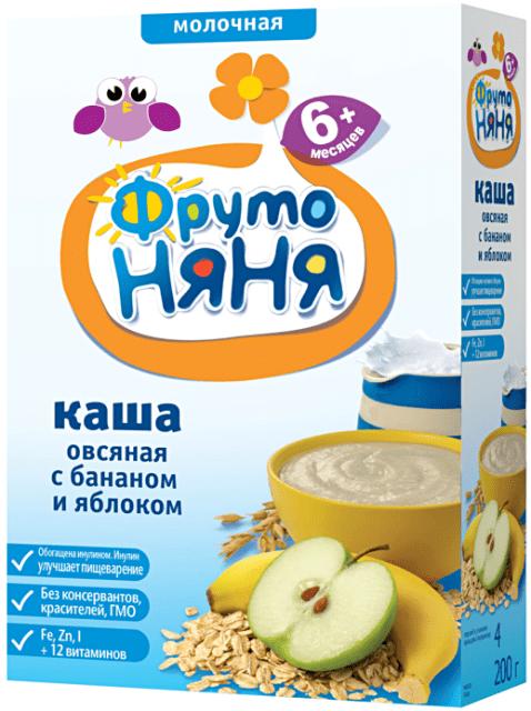 Детское питание Фрутоняня frutonyanya srok godnosti