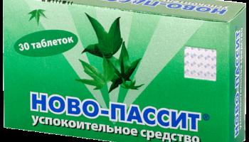 Ново-пассит novopassit srok godnosti 350x200
