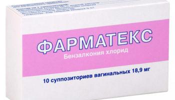 Фарматекс pharmatex srok godnosti 350x200
