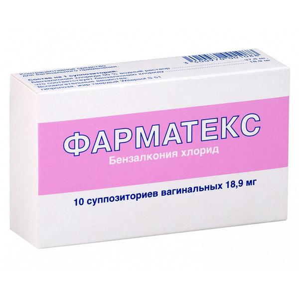 Фарматекс pharmatex srok godnosti